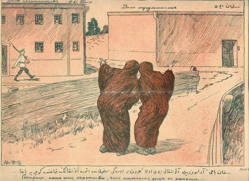 Кавказский Выпуск